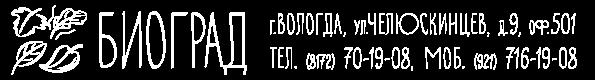 ООО \